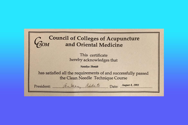 Dr natalia shmidt certification national guild of hypnotists certificate 1betcityfo Images